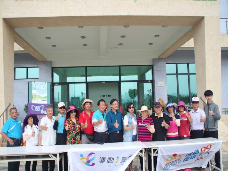 雲林縣雲的故鄉照顧關懷發展協會,舉辦運動愛台灣單車樂活遊湖山水庫活動。
